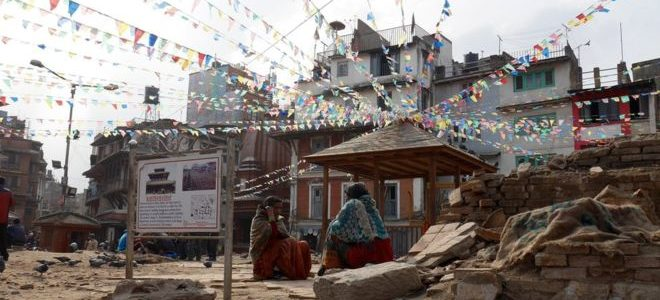 A slow recovery for Nepal's tourist industry by BBC News
