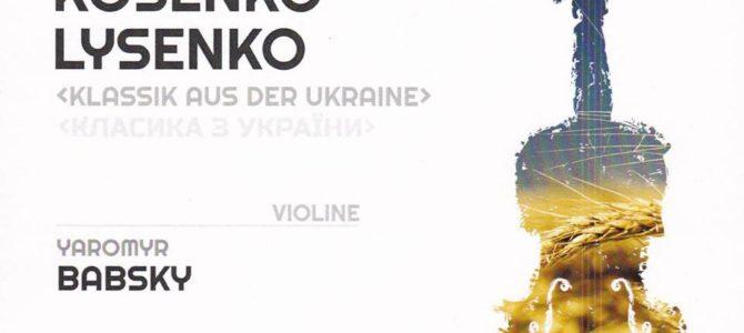 Klassik aus der Ukraine – CD Präsentation Postgasse 4, 1010 Wien Thomassaal